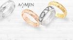 Amen Collection: le novità di marzo!