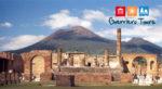 GUERRIERO TOURS